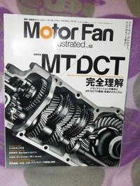 Mfi_dct