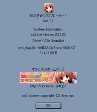 Kamikaze_system01