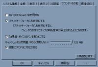 Kamikaze_system02_2