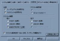 Kamikaze_system03