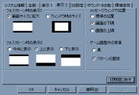 Kamikaze_system04