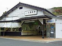 Minagi