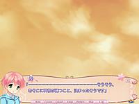 Sakura_norply18