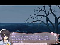 Sakura_norply21