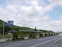 Mikamo01