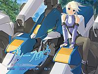 Blue_flow01