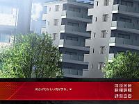 Toshokan15