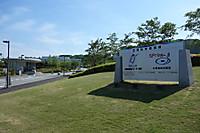 Hirosimadrive03