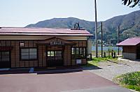 Uminokuti1