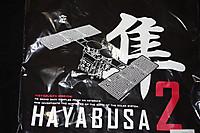 Hyb2bag