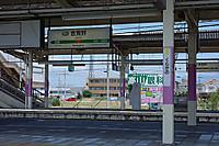Kuragano1