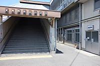 Kuragano2