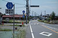Watanuki1