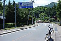 Tsukiyono