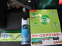 Airconfilter