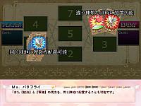 Gakuoh107_2