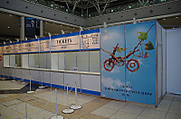 43rd_tokyo_motorcycleshow01