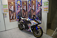 43rd_tokyo_motorcycleshow04