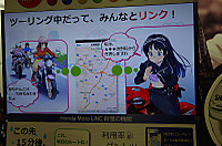 43rd_tokyo_motorcycleshow10