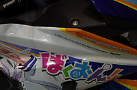 43rd_tokyo_motorcycleshow11