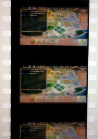 Gup_film2