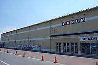 Forum_nasusio