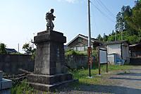 Kamioka3