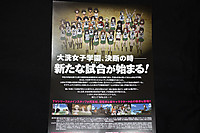 Gup_poster2