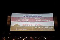 Gup_tatikawa_film_und_tv3