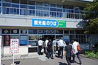 Hoshimemotrabel17