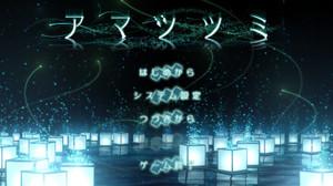 Amatutumi01