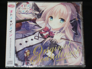 Otome_ost