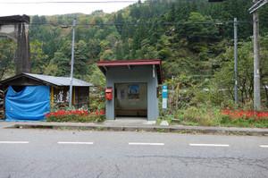 Hidahurukawa8