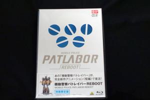Patlabor_reboot