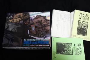 Gup_der_film_documents