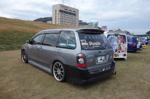 Himetama1240