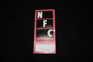 Nfc_p2_3