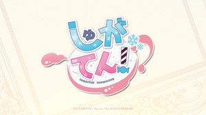Sugarfull_tempering1