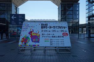 Tokyomotorcycleshow20173