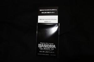 Nanoha_movie1st_4dx
