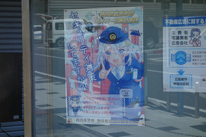 Sizuoka_keisatu_2