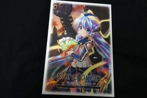 Planetarian_hd
