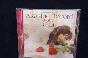 Ceui_10th_ruby