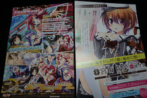 Lovekami_spinout