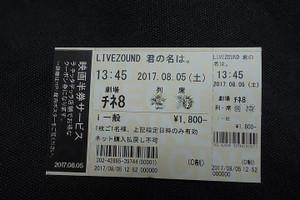 Livezound
