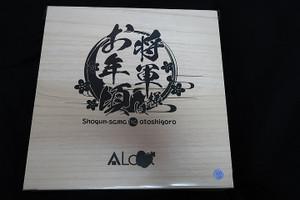 Shogunsama