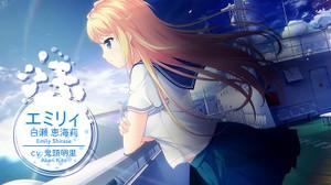 Sorakana4