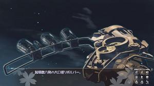 Sakuramoyu009