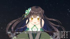 Sakuramoyu068