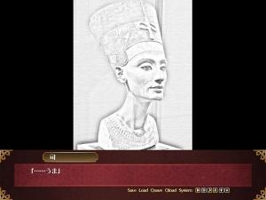 Saclet19